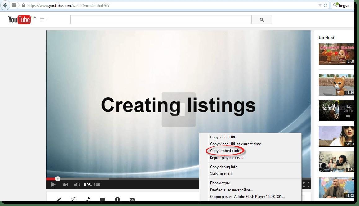 Estatik video adding docs